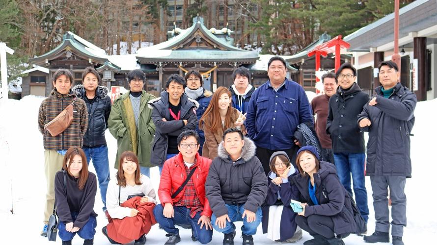 社員旅行in函館