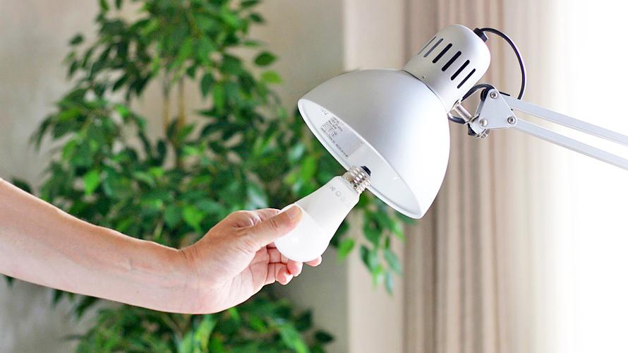 LED照明関連の事故にご注意!!