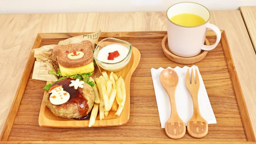 【KOGUMAカフェ】キッズメニューリニュアル♪