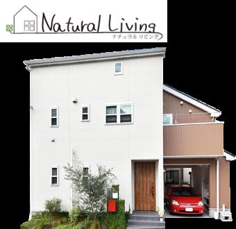Natural Living