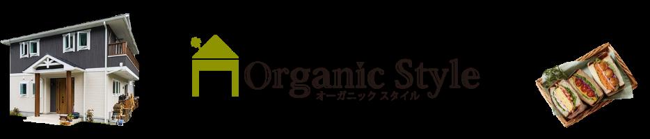 Organic Style