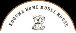 KOGUMA HOME MODEL HOUSE
