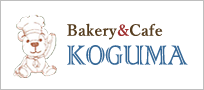 Bakery&Cafe KOGUMA