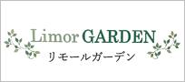 Limor GARDEN