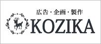 KOZIKA