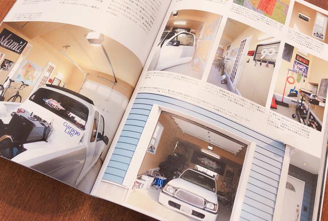 「1000万円代で建てたガレージハウス」に掲載されました