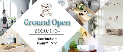 武蔵村山店