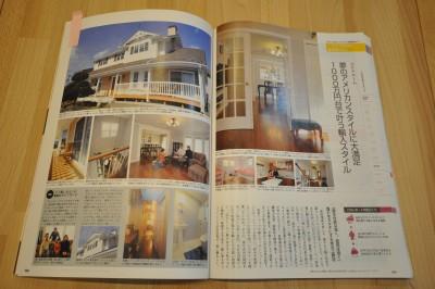 東京の注文住宅2013春夏2