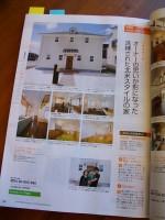 東京の注文住宅2012夏秋1
