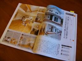 東京の注文住宅2012夏秋3