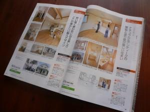 東京の注文住宅2012秋冬_90,91