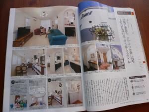東京の注文住宅2012秋冬_194、195