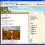 ブログ画面の画像