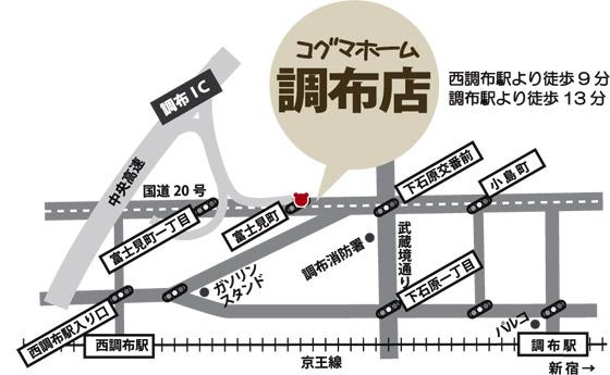 調布店 地図