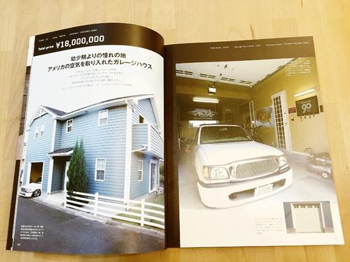 ガレージのある家写真2