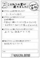 questionnaire27
