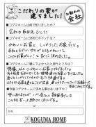 questionnaire30