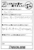 questionnaire31