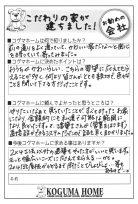 questionnaire32