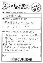 questionnaire34