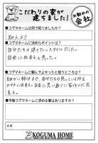 questionnaire37