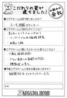 questionnaire38