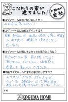 questionnaire39