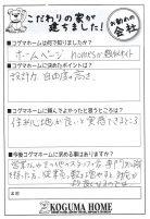 questionnaire40