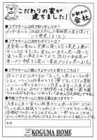 questionnaire41
