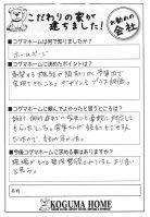 questionnaire43