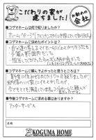 questionnaire44