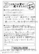 questionnaire46