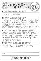 questionnaire47