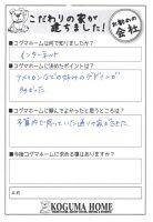 questionnaire48