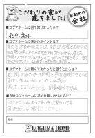 questionnaire49