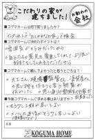 questionnaire50