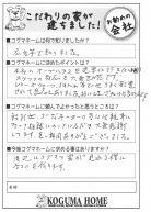 questionnaire53